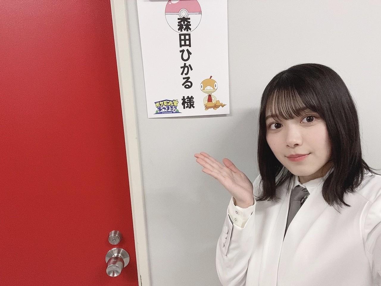 森田 ひかる公式ブログ | 櫻坂46公式サイト