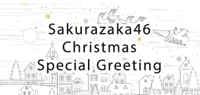 Christmas Special Greeting