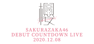 DEBUT COUNTDOWN LIVE <br>SPECIAL SITE