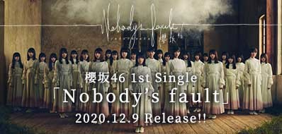 1st Single「Nobody's fault」
